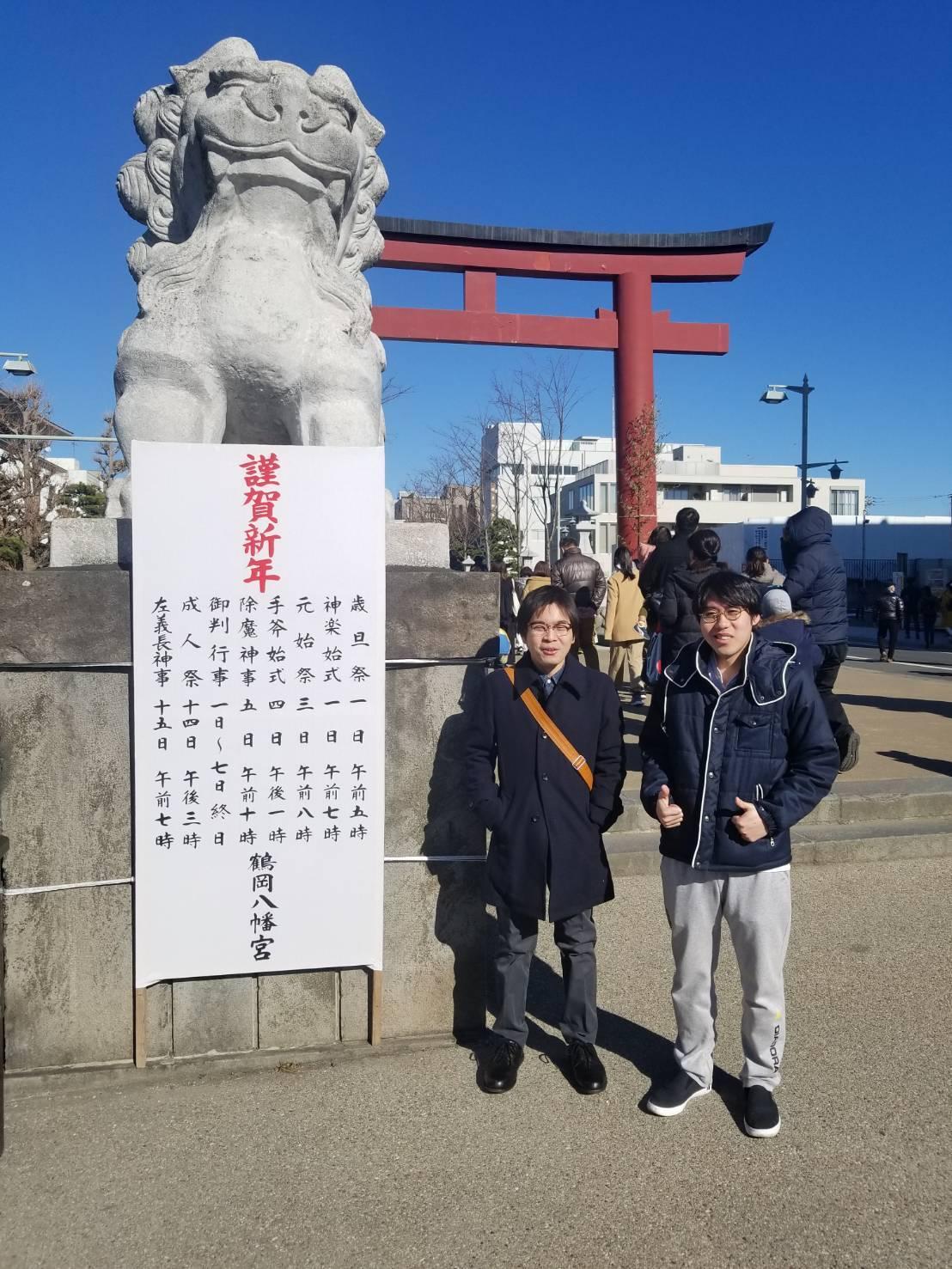 2019/1/2 鶴岡八幡宮